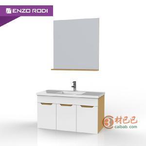德国安住 现代简约多层实木洗手盆浴室镜架套餐组合