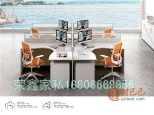 深圳板式家具厂办公家具定制板式