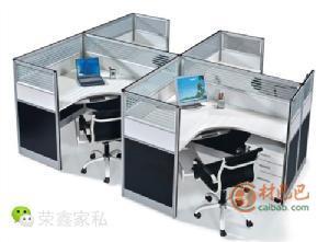 深圳办公家具生产厂家,南山办公
